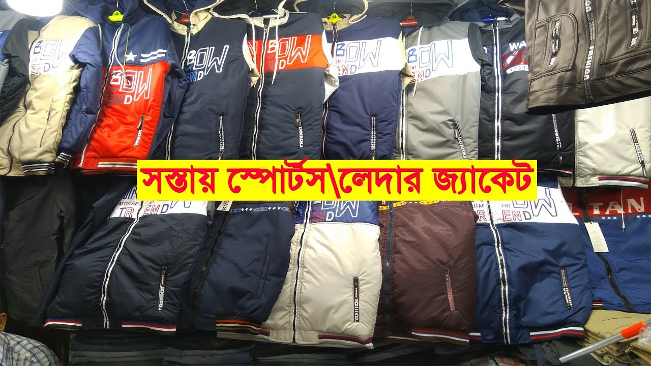 Sports Artificial Leather Jacket Price In Bangladesh Buy Winter