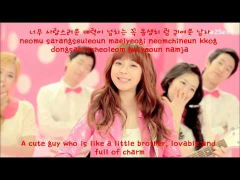 Juniel - Pretty Boy (eng sub+hangul+romanization)