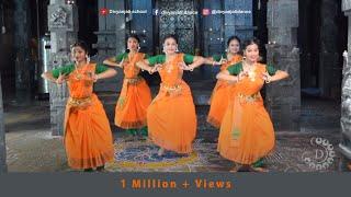 Thiruppugazh Kautuvam - Series Of Divine Offerings