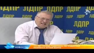 Жириновский читает стих про Танечку