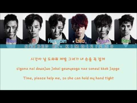 VIXX - What U Waiting For [Hangul/Romanization/English] Color & Picture Coded HD