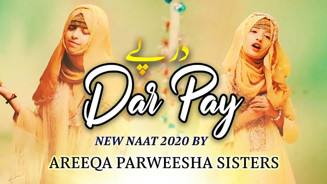 New Very Heart Touching Beautiful Naat - 2020 | Dar Pay Tere Aaoungi | Areeqa Parweesha Sisters