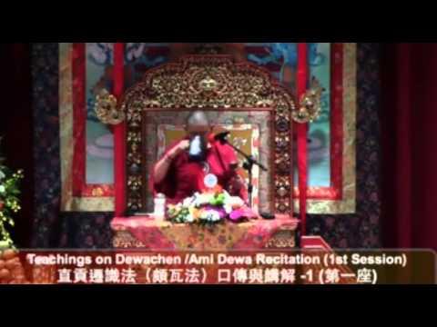 Garchen Rinpoche-Teaching Phowa-14
