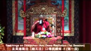 Garchen Rinpoche-Teaching Phowa-14