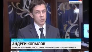 Жилищное строительство на Ставрополье бьет рекорды(, 2012-11-16T12:07:17.000Z)