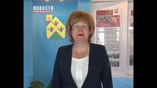 Поздравление с Днем химика главы администрации Ольги Чепрасовой