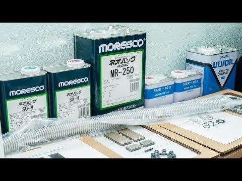 Вакуумное масло Moresco: минеральное, синтетическое, замена, диагностика насоса