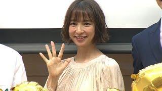 元AKB48の篠田麻里子が「第3回 薬剤耐性(AMR)対策普及啓発活動表彰式」に、タレントのJOYと共に出席した。第1子妊娠を発表した後、初の公の場となった篠田は、 ...