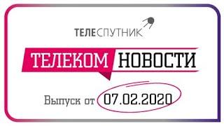 «Телеспутник-Экспресс». Абонентская база платного ТВ, заработок YouTube, Okko и «Оскар»