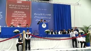 Murtaza Manan - National Ijtema 2012 Germany - Hazrat-e-Sayyade Wulde Adam S.A.W. - Naat