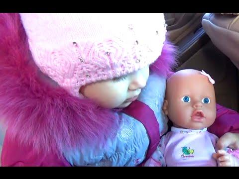 Кукла Zapf Creation Baby Born