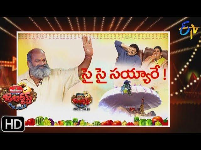 Jabardasth | 17th January 2019 | Full Episode | ETV Telugu