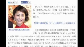 熊切あさ美、テレビで号泣「私は苦しんでいるの」 スポーツ報知 8月31日...
