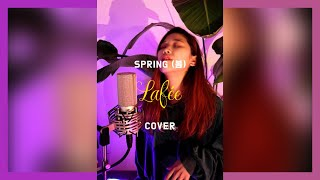 COVER Park Bom 박봄 Spring 봄 Cover By Lafee 라피