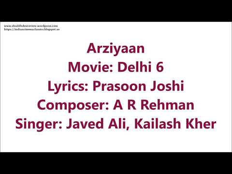Arziyaan Maula Mere Lyrics English Translation (No Music) Delhi 6