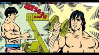 ये है डोगा हिन्दी कॉमिक्स - Ye Hai Doga hindi comics