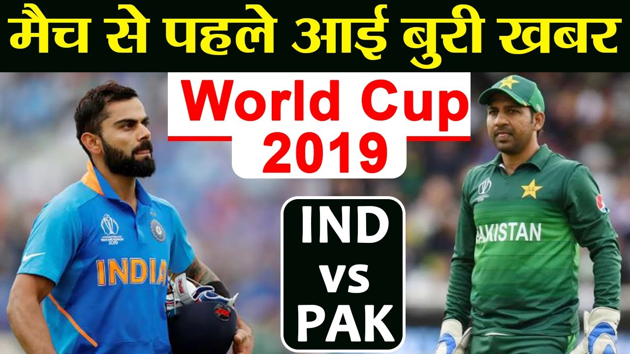 World Cup 2019 India vs Pakistan: Match Preview   Weather Forecast
