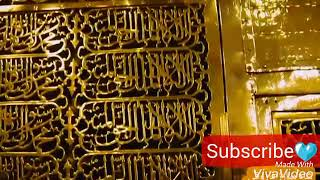 Video HD Inside The Tomb Of Prophet Muhammad Pbuh || Very rare video 2018 || Must watch download MP3, 3GP, MP4, WEBM, AVI, FLV September 2018