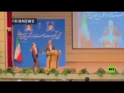 حاكم جديد لولاية إيرانية يتلقى صفعة قوية على المنصة أثناء إلقائه كلمة  أمام وزير الداخلية  - نشر قبل 2 ساعة