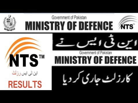 NTS announce Ministry of defence result   Check now   job bazaar