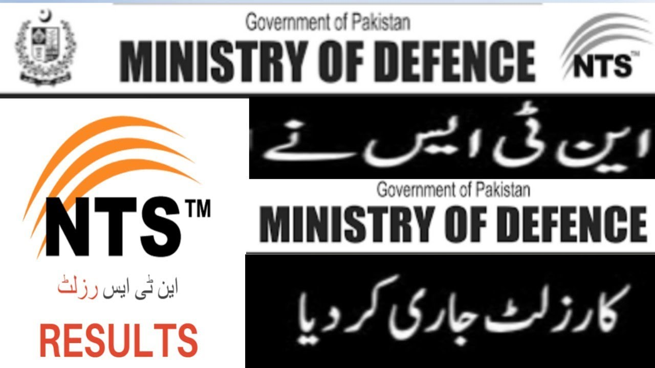 NTS announce Ministry of defence result | Check now | job bazaar