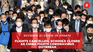 Covid-19 updates: Flights cancelled, schools closed as China fights coronavirus outbreak