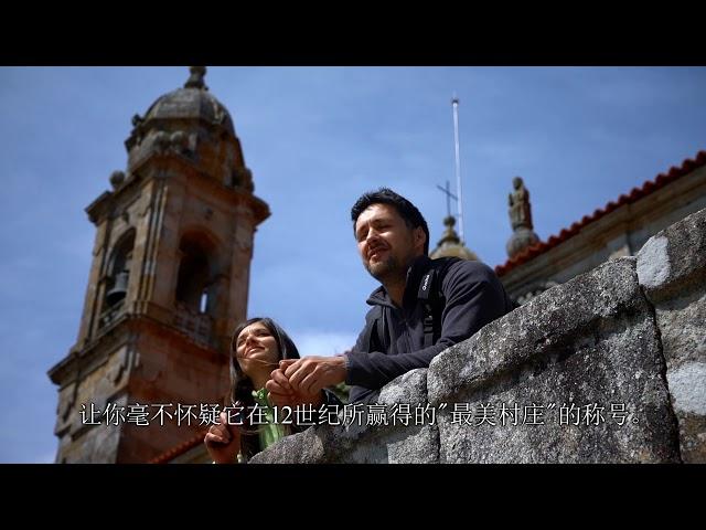 Ruta del Padre Sarmiento (Chinese subtitles)