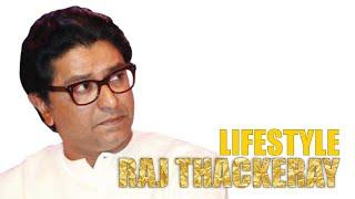 Raj Thackeray  Lifestyle | Political Career