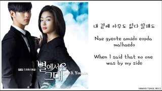 Younha You Who Came From The Stars 별에서 온 그대 YWCFTS OST Hangul Romanized English Sub Lyrics