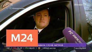 Время парковки сократилось в 3 раза после введения новых тарифов - Москва 24