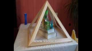 лечебная пирамида 60 см