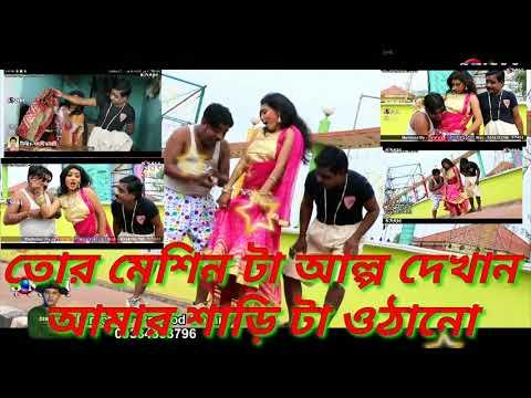 Shari Ta Uthao No Tor {Full 2 Matal Dance Mix DjAnandBabu Goutam Govinda Mix DjAnandBabu