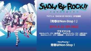 TVアニメ「SHOW BY ROCK!!」主題歌&挿入歌メドレー ver.1 視聴動画