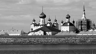Православные песнопения русского севера