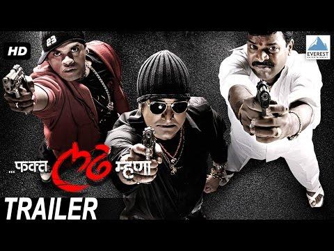 Fakt Ladh Mhana Marathi Movie Trailer - Full Action Movie | Bharat Jadhav, Sachin Khedekar