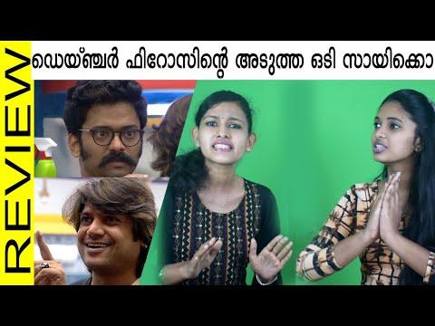 Bigg Boss Malayalam S3 Episode 31 Review   Manikuttan  Dimpal  ഓസ്കാർ സായി ബിഗ് ബോസിന് പുറത്തേക്കോ ?