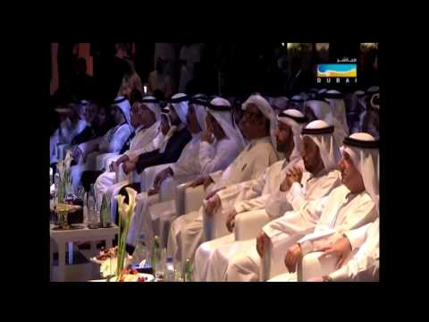 HIPA award ceremony 2013 Dubai
