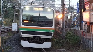 【FHD】JR東海道本線 藤沢駅にて(At Fujisawa Station on the JR Tokaido Main Line)
