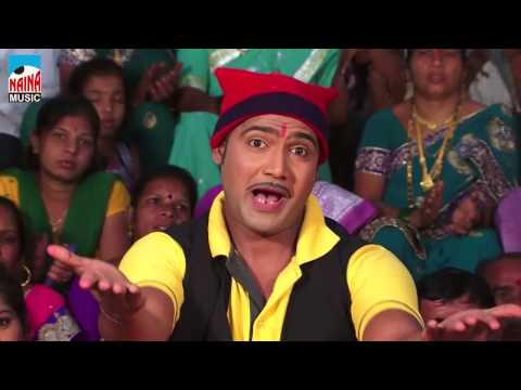 Ka Majhya Baya Radtan Ga | Aai Ekveera 2015 Latest Hit | Kisan Phulore