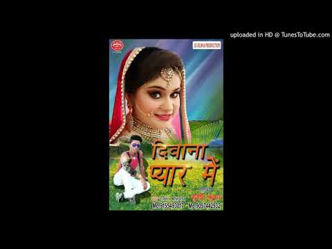 SUHAG WALI  RAAT  MP3    Singer GULSHAN  KUMAR JHA LAKKEE  Music BY Vikash  Kumar