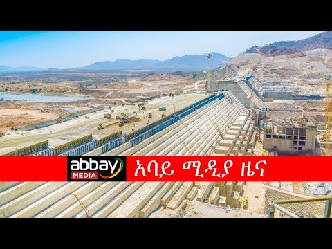 No one can stop the GERED dam says Ethiopia