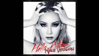 CL (2NE1) - Hello Bitches [Male Version] MP3