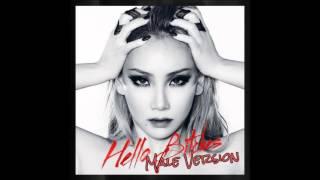 CL (2NE1) - Hello Bitches [Male Version] MP3