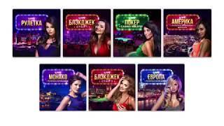 Вулкан Бэт VULKANBET обзор онлайн казино 🎰