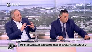 Αταίριαστοι   Έρχεται νέα παράταση για τις 120 δόσεις   30/09/2019