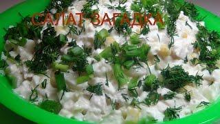 салат с курицей и ананасами, простой и быстрый салат, салат с курицей и кукурузой, вкусный салат