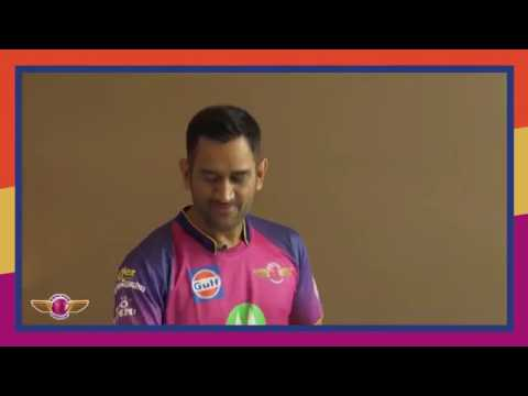 Ms Dhoni Gulf oil quiz challenge