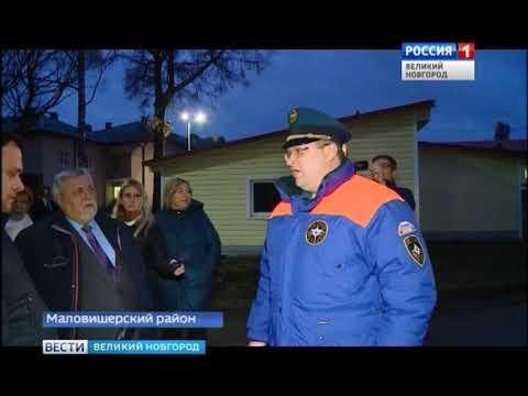 ГТРК СЛАВИЯ Вести Великий Новгород 01 11 17