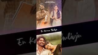 Kayankal Odum ne kanava koodum 💕 | Tamil love new full screen hd | pujipa editz 💜