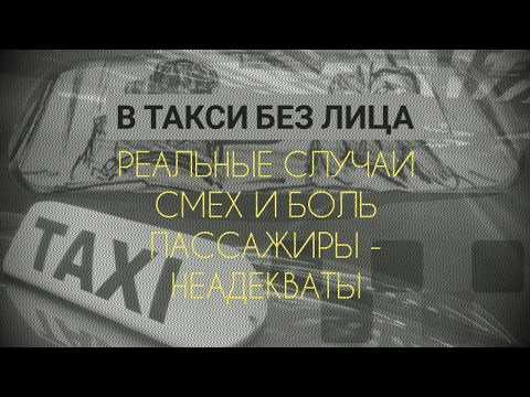 Аэропорт Домодедово - информационный портал, справочная